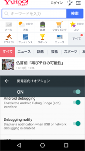 device-2015-11-16-185511