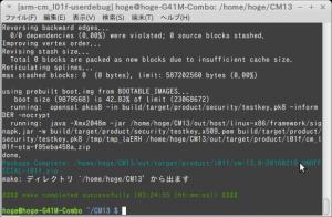 Screenshot-[arm-cm_l01f-userdebug] hoge@hoge-G41M-Combo: -home-hoge-CM13