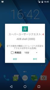 device-2016-02-07-164250