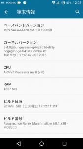 device-2016-05-04-120422