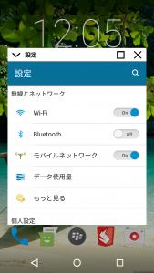device-2016-05-04-120641