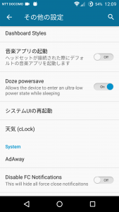 device-2016-05-04-121039