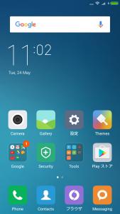 device-2016-05-24-110235