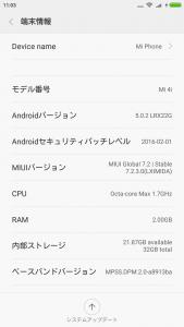 device-2016-05-24-110348