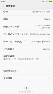 device-2016-05-24-110413