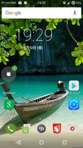 device-2016-08-12-192955