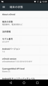 device-2016-10-20-125947