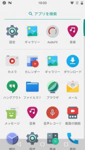 device-2016-10-28-100258