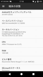 device-2016-12-08-171833