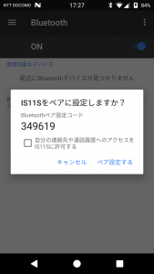device-2016-12-08-172726